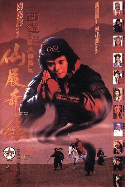 国产十大经典喜剧电影, 一人作品几乎占据半壁江山