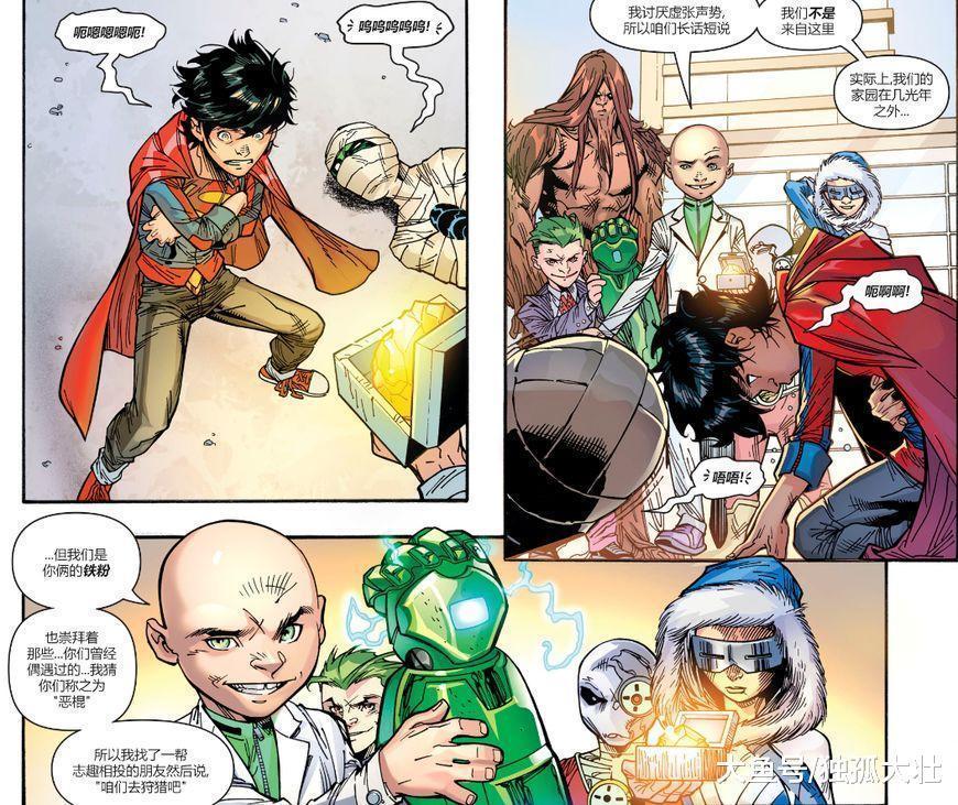 《超凡双子》外星熊孩子入侵地球, 超凡双子被人打败!