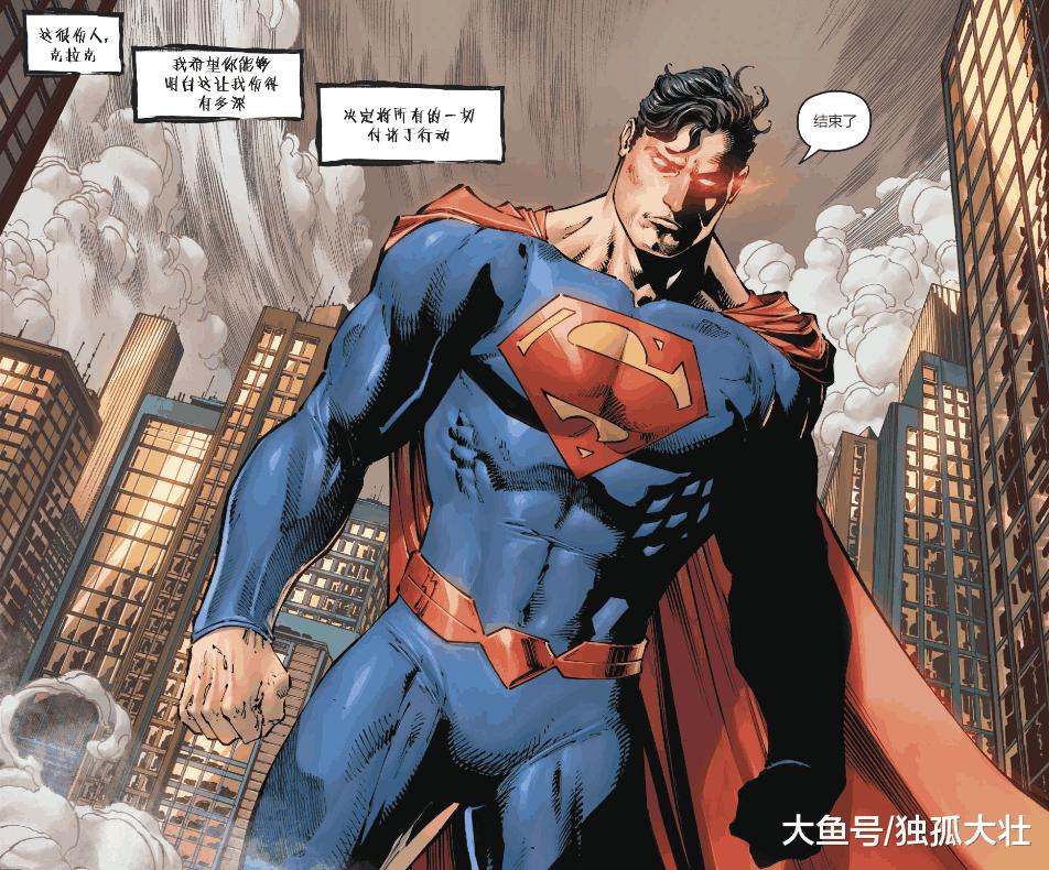 蝙蝠侠到底对超人做了多少过分的事情? 超人被他欺负惨了!