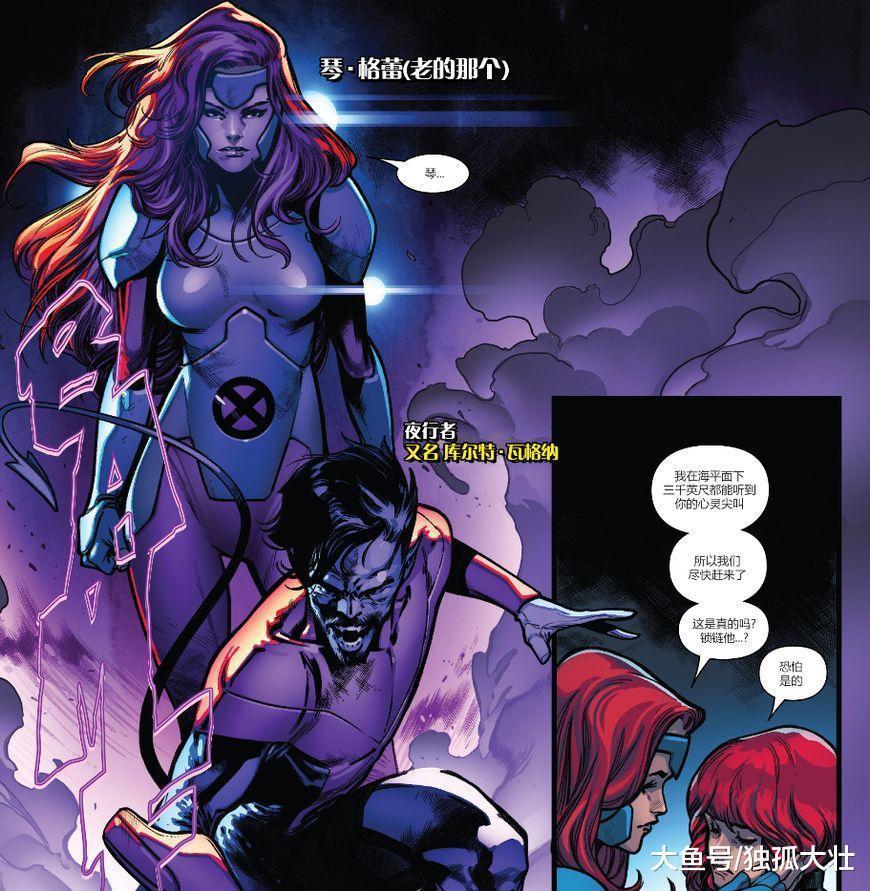 《X战警: 灭绝》X战警在未来团灭, 少年锁链愤怒的干掉了自己!