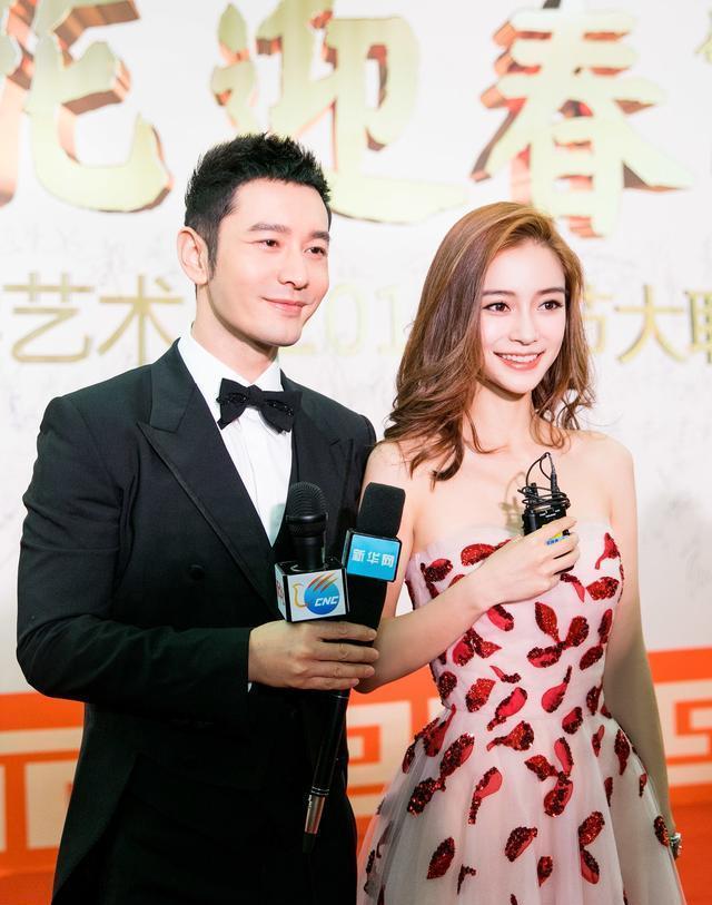 黄晓明赚钱交给妈妈, 与杨颖婚后AA制