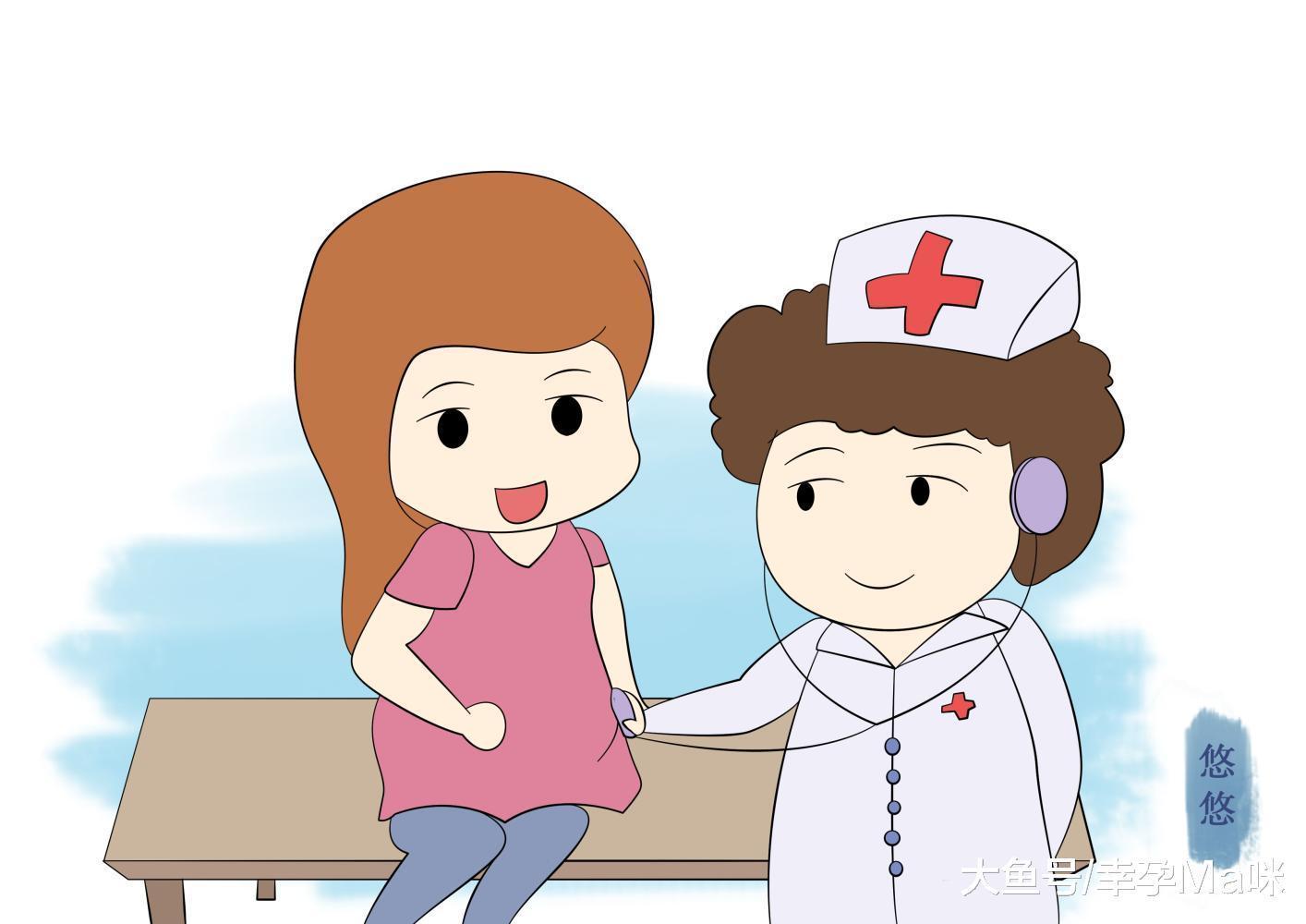 第一次去产检, 需要早知道的4件事, 孕妈记心里