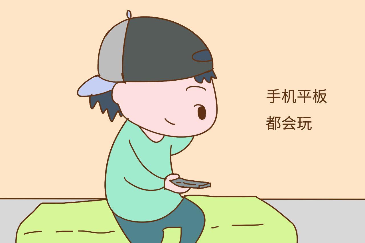 爷爷的模仿力都非常的强,而且特别喜欢模仿身边的奶奶,孩子大人都有课件1北京人图片