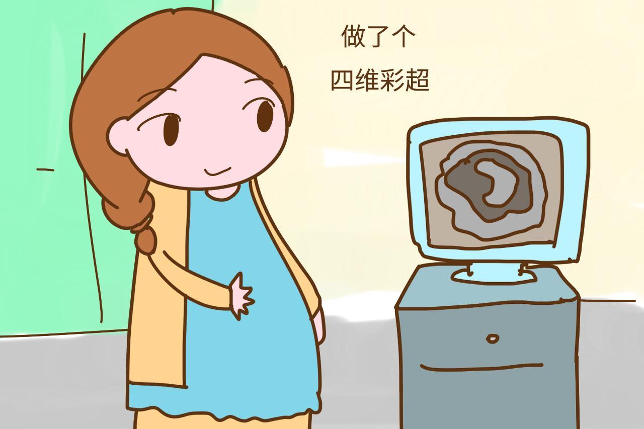 孕期遇到这两种产检结果, 先不要慌张, 很可能是在吓自己