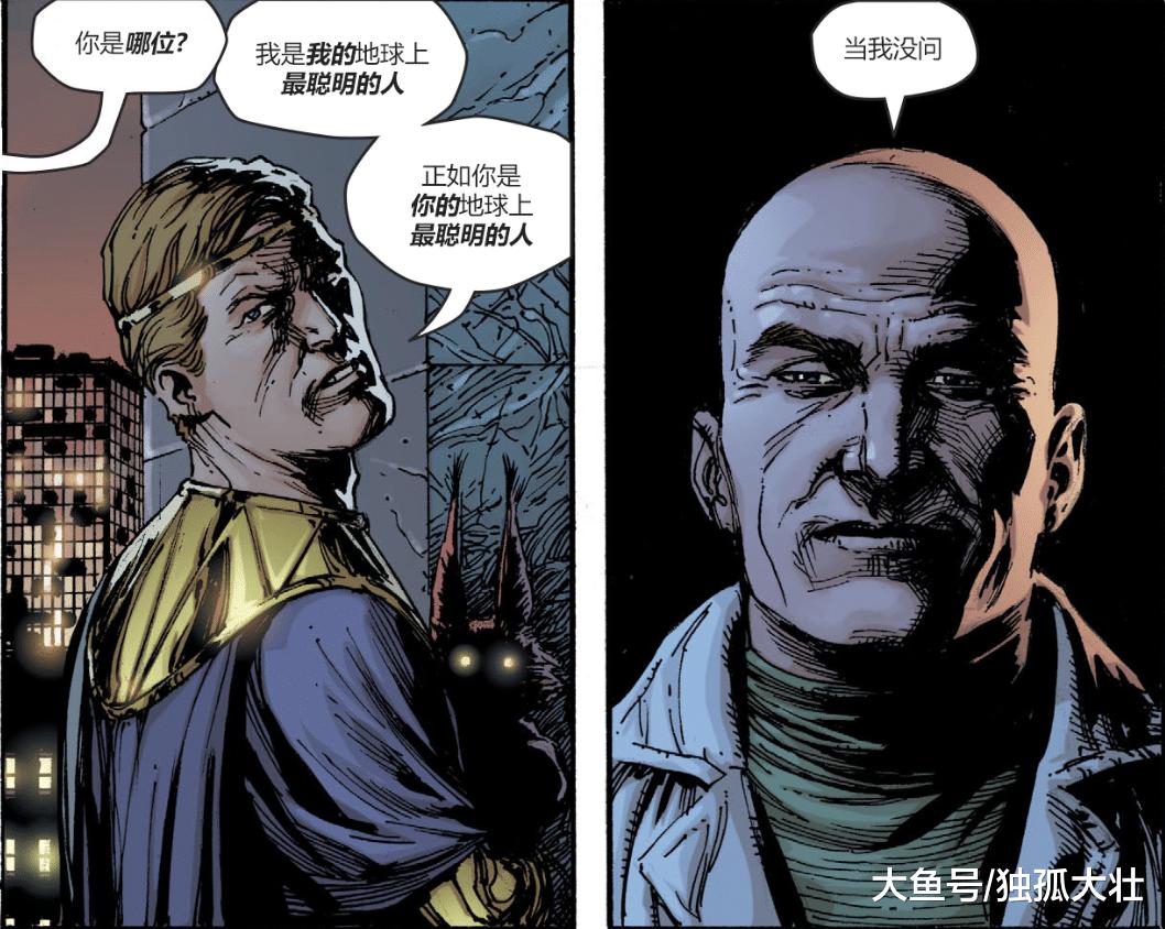 莱克斯·卢瑟究竟是好人还是坏蛋? 和超人作对他从不后悔!
