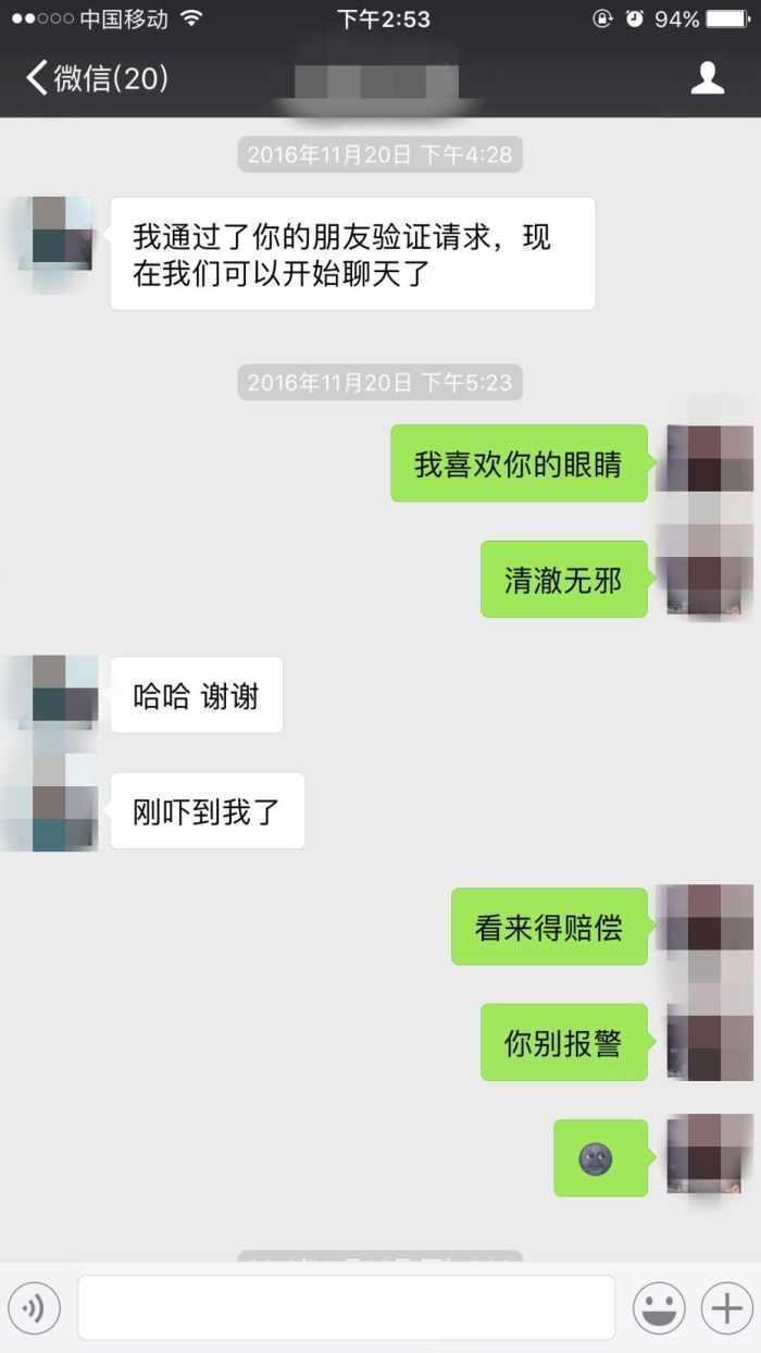 高情商男人撩妹记录大曝光: 这样聊, 任何女人都能追到手!