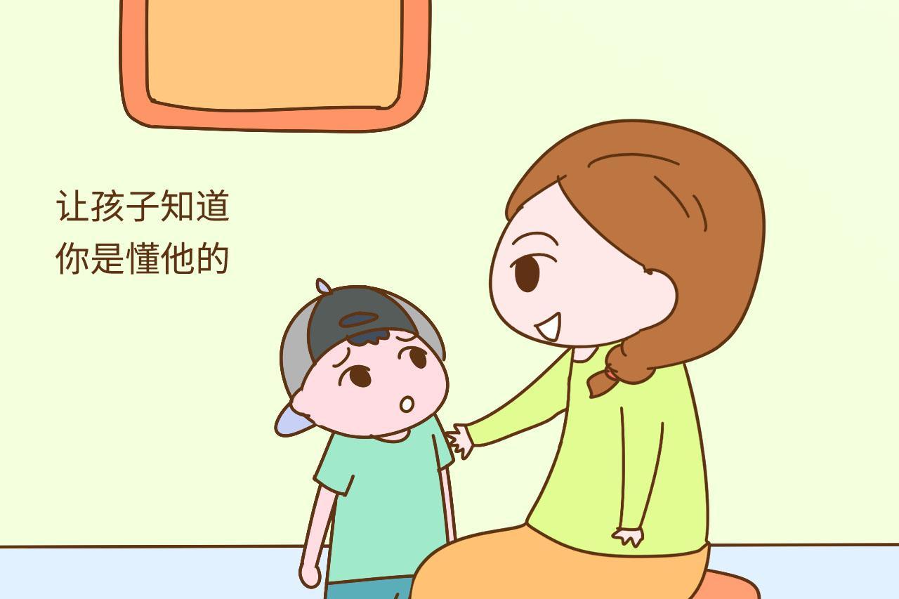 孩子伤心哭泣时不一定就要制止, 做到这2点更重要, 家长跟着学学