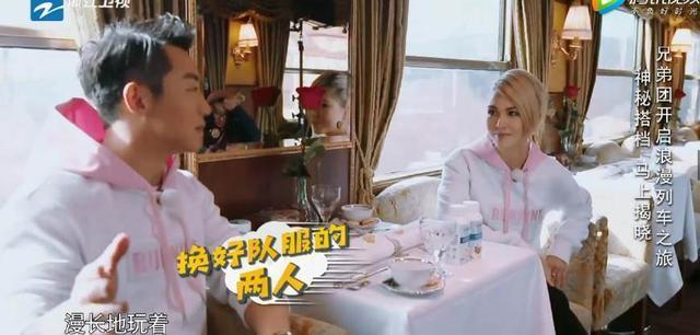 郑恺和昆凌搭档, 合照都不敢!