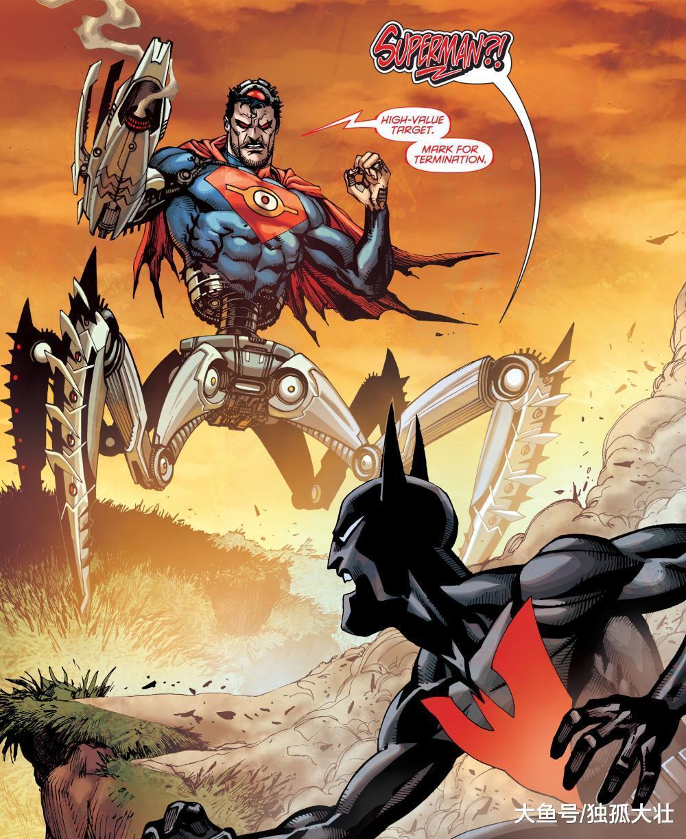 DC最可怕的大事件《末日未来》, 蝙蝠侠的兄弟眼毁灭了一切!