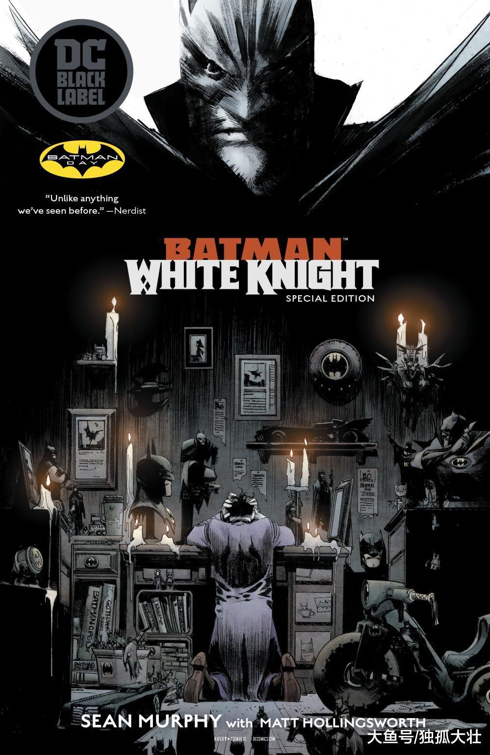 小丑为何一直对蝙蝠侠手下留情? 蝙蝠侠对他来说真的很重要!
