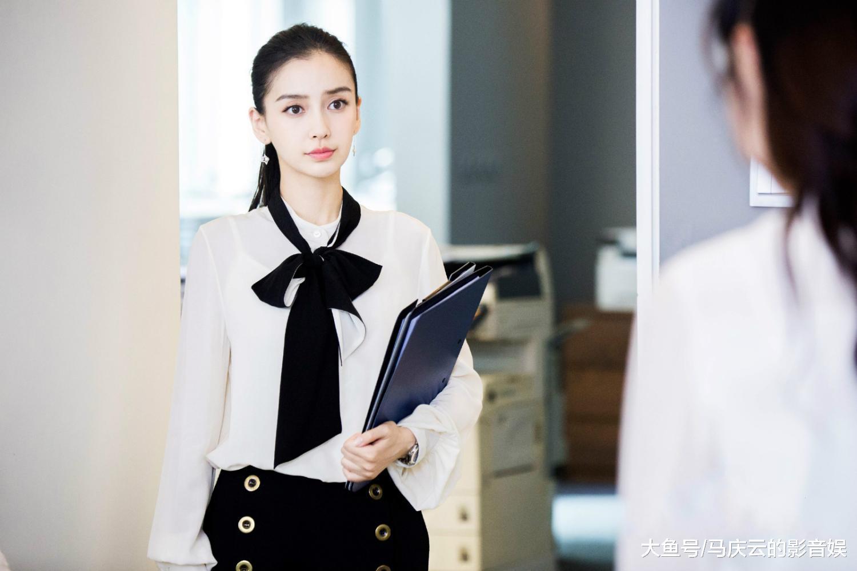 《创业时代》接棒《程红年代》, 女一号杨颖能否打个翻身仗