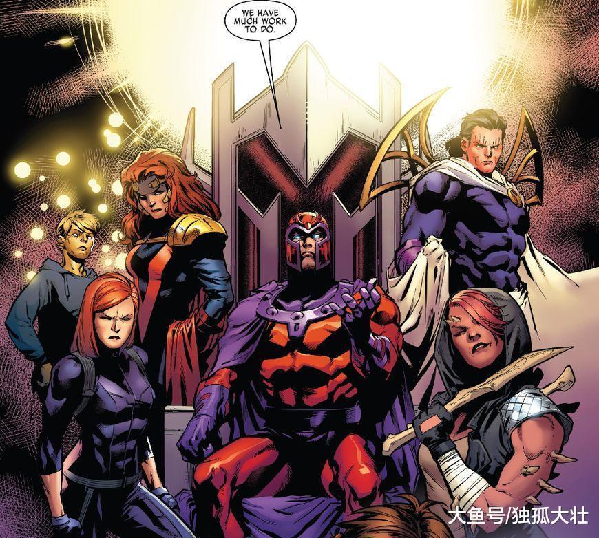 《X战警: 灭绝》万磁王彻底暴怒, 重新领导变种人兄弟会!