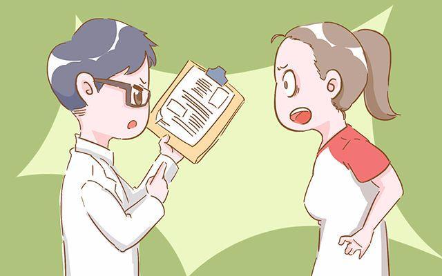 产检时不要说这几句话, 惹毛就诊医生你可没什么好处