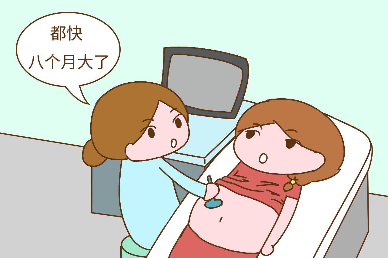 糊涂妈妈进产房, 怀孕8个月了自己都不知道, 还以为是胖了