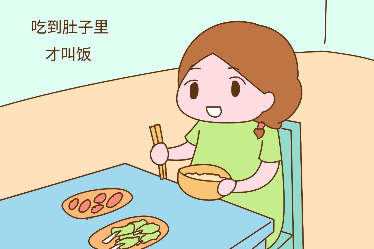 孕妈食欲差吃不下, 弄清这三点, 不用担心胎宝宝挨饿