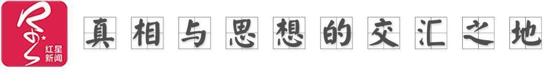 """深度丨""""乡村教师马云""""即将到来的""""退休""""生活"""