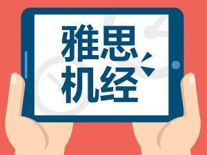 新利app下载机经