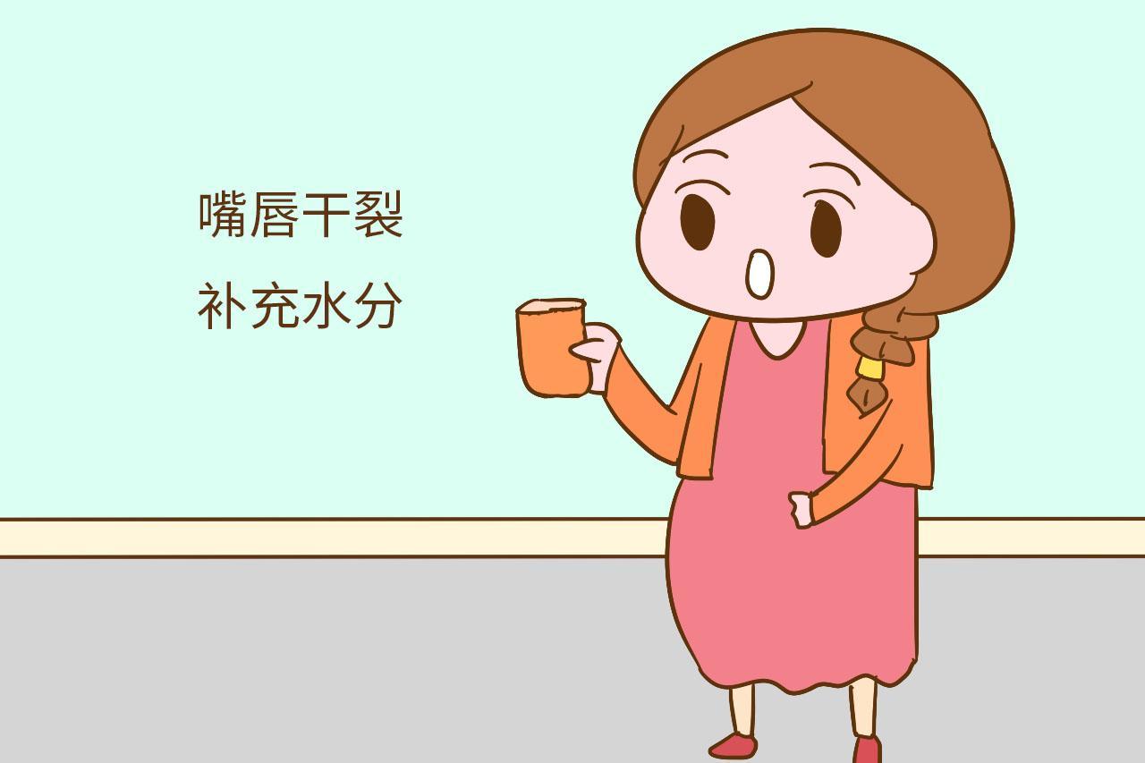 孕妈身体有这几个表现, 说明严重缺水, 要多喝水保胎