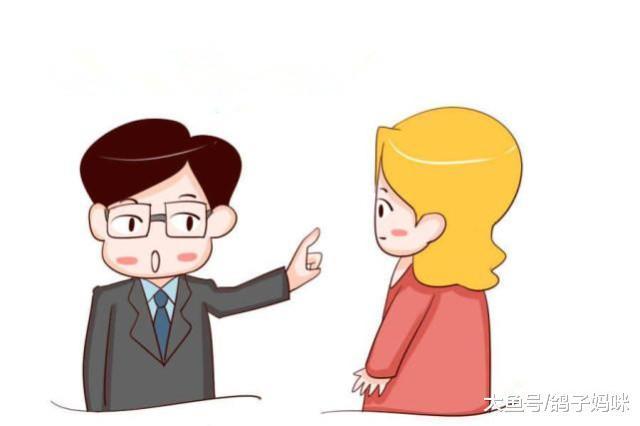 妻子、妈妈的智慧, 要懂得弱化自己, 不管闲事!