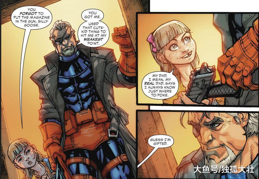 DC最强刺客大师竟然被熊孩子忽悠, 丧钟这次是真的怕了!