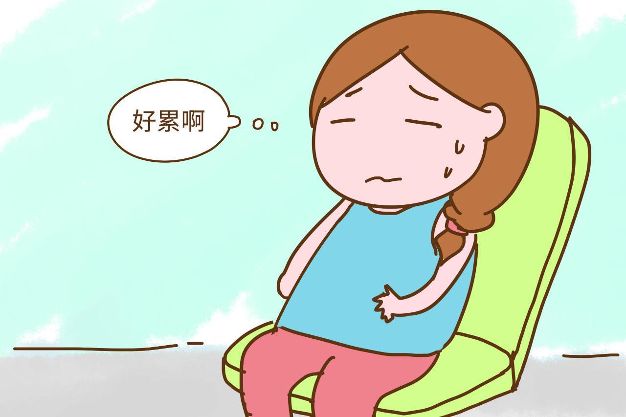 孕初期应多休息还是多运动? 为什么孕妈总是感觉特别累, 可别做错