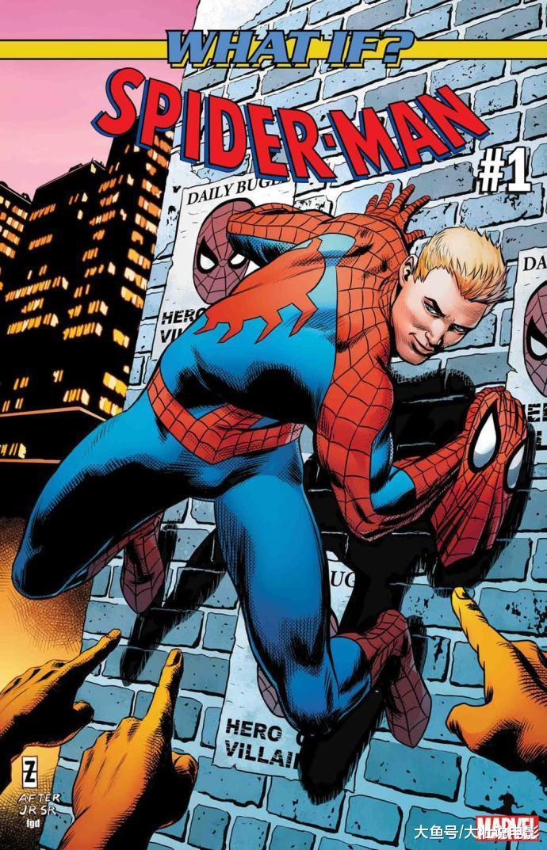 漫威重启《假如》系列, 蜘蛛侠变成惩罚者, 雷神被冰霜巨人收养!