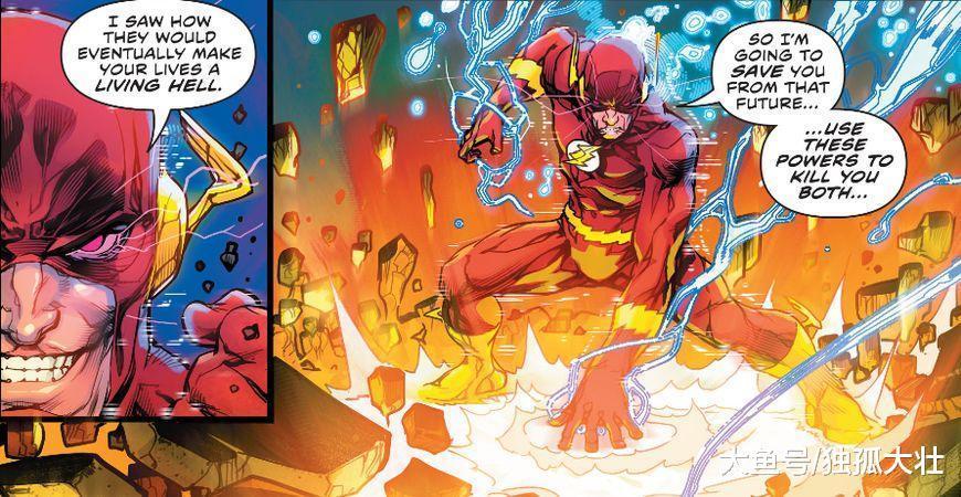 《闪电战争》闪电侠沃利速度超越极限, 神速力被他撕开一个大洞!