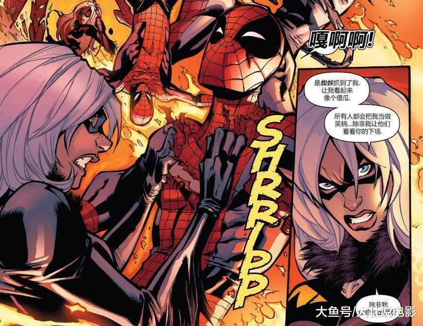 蜘蛛侠后宫起火, 被自己的前女友暴打, 爱情之路竟如此曲折!