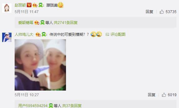 《知否》还未播出, 赵丽颖又接新戏, 网友: 又要演绎经典角色