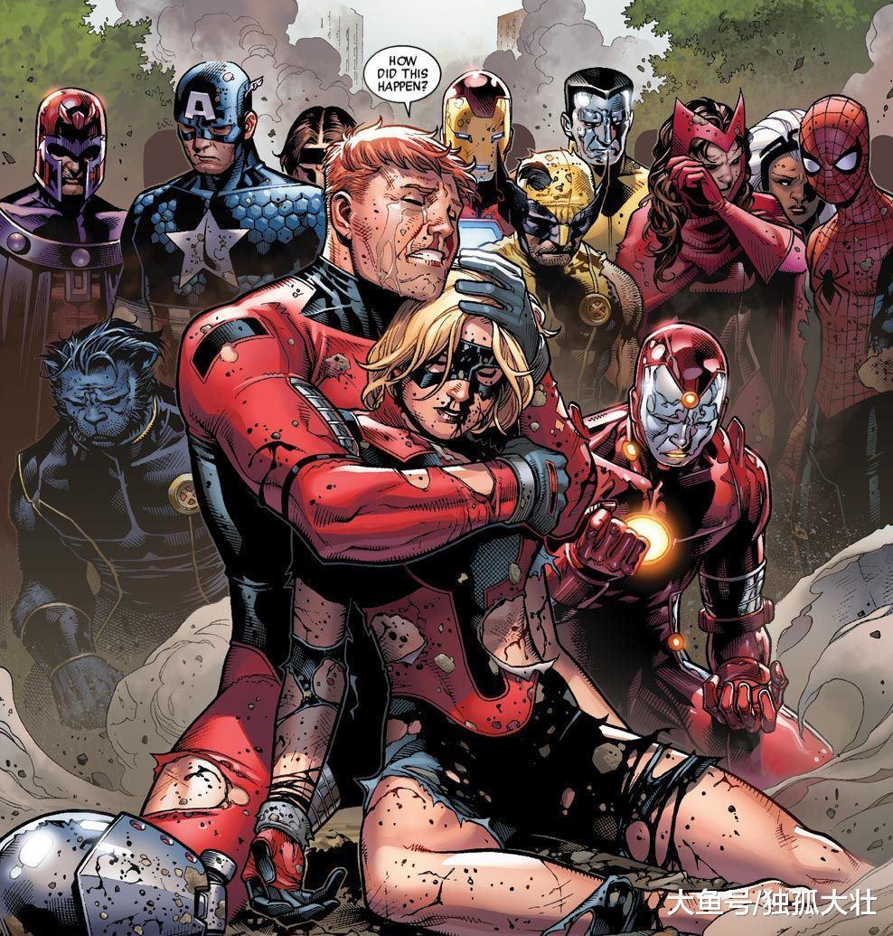 《少年复仇者》少年英雄的悲剧, 拯救世界却改变不了解散的命运!