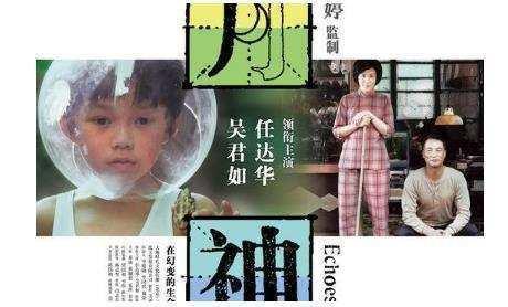 全球十大感人催泪电影, 中国仅两部上榜
