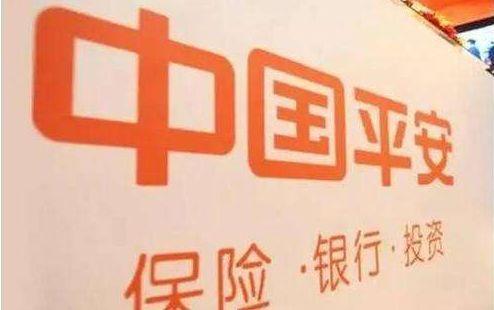 华润系高管驾到 华夏幸福人事变局