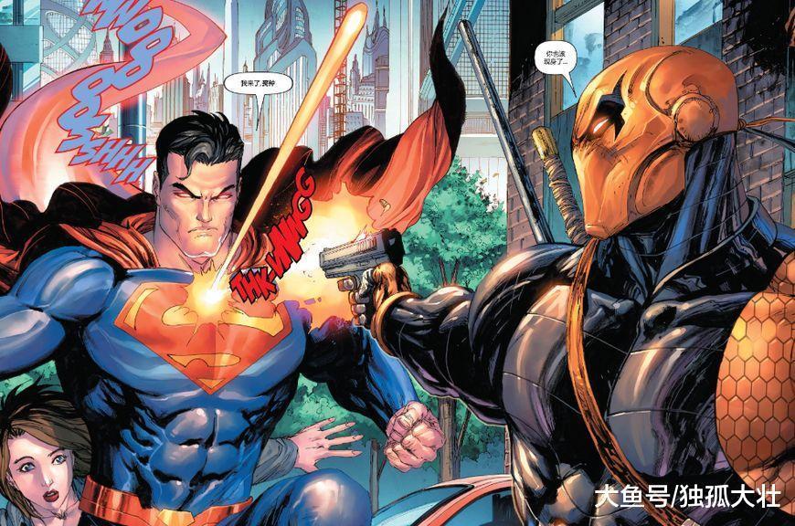 丧钟能不能打过超人? 日常和正义联盟打架, 他都习惯了!