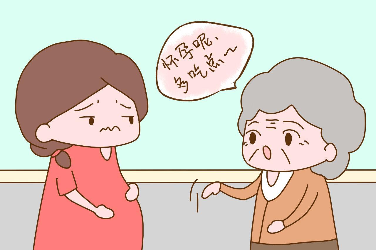 怀孕后别人说什么话会让你很反感? 无非这几类, 分分钟想怼回去