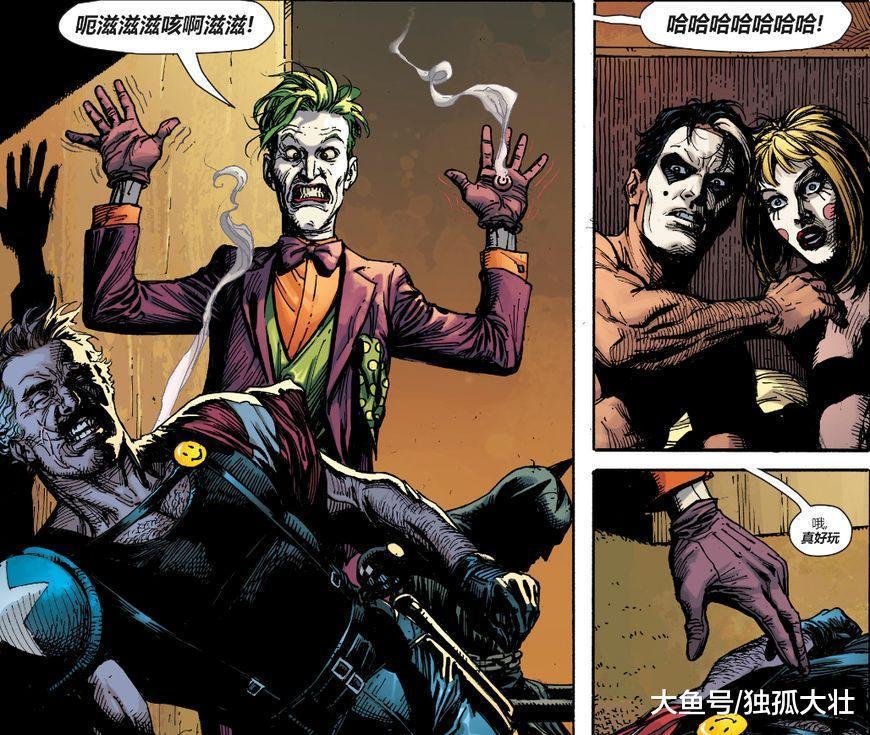 曼哈顿博士终于要出现了? 正义联盟深陷超人类风波!