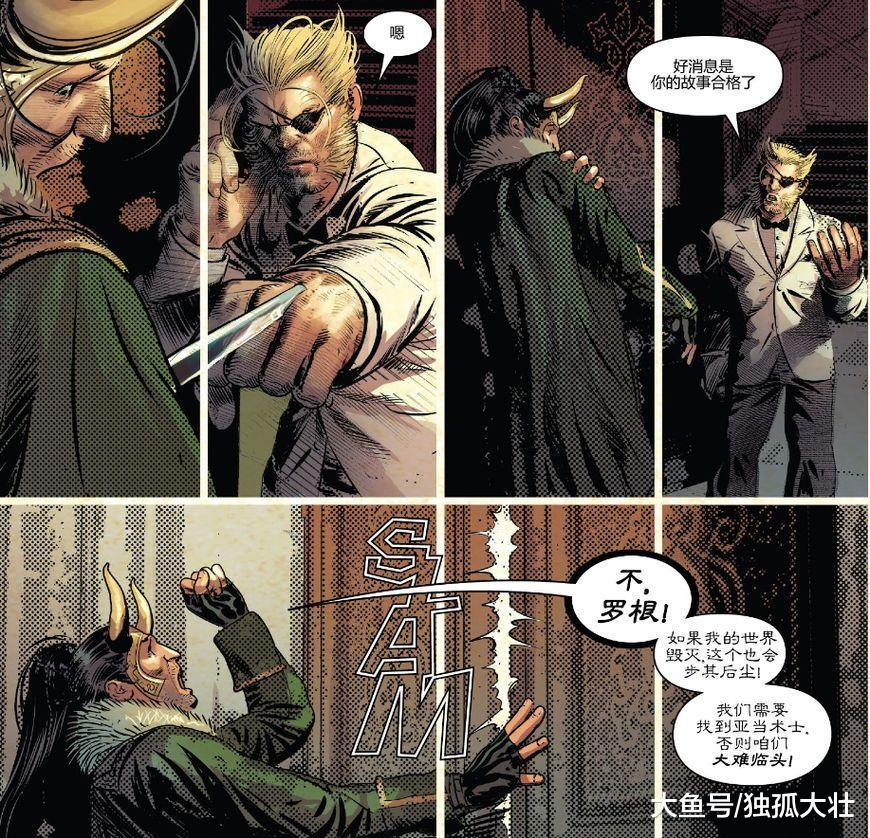 《无限战争》超级英雄融合, 钢铁侠变成雷神, 死侍变成外星生物!