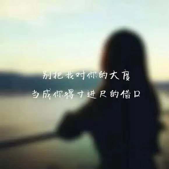 痛到心滴血的伤感说说, 绝望无助, 你能坚持看到第几句?