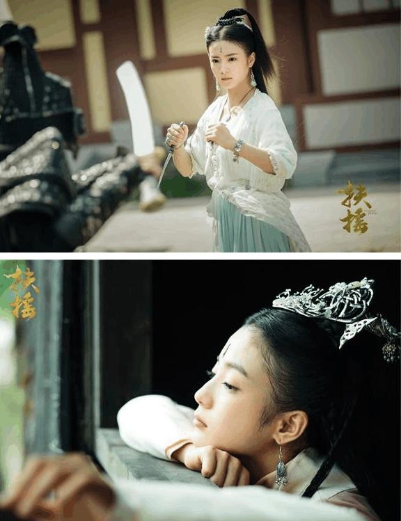 杨幂又捧新人, 《扶摇皇后》演女二, 网友: 记不住