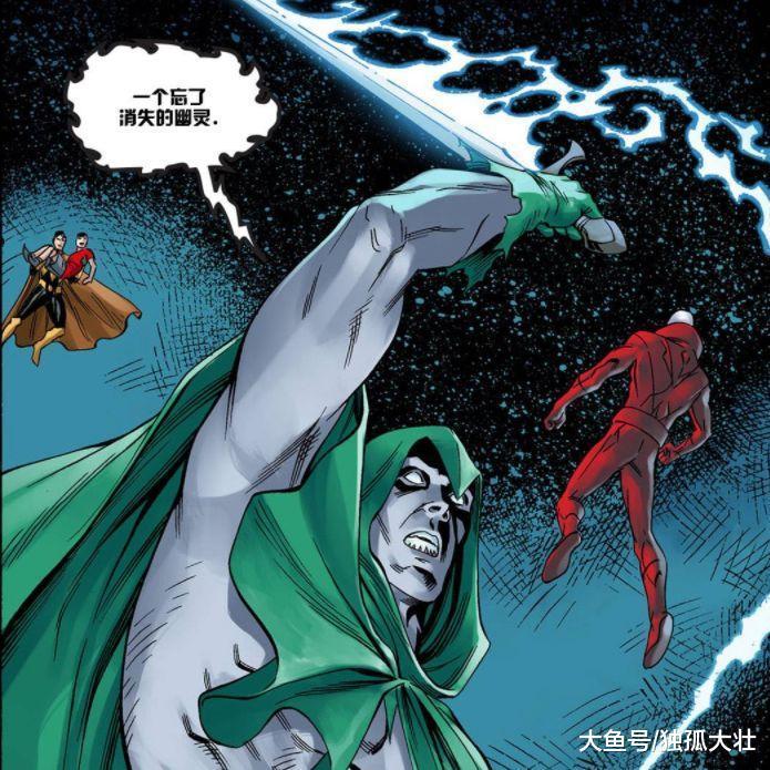 DC中七位魔法代表人物, 康斯坦丁竟然入榜, 这是坑了多少队友?