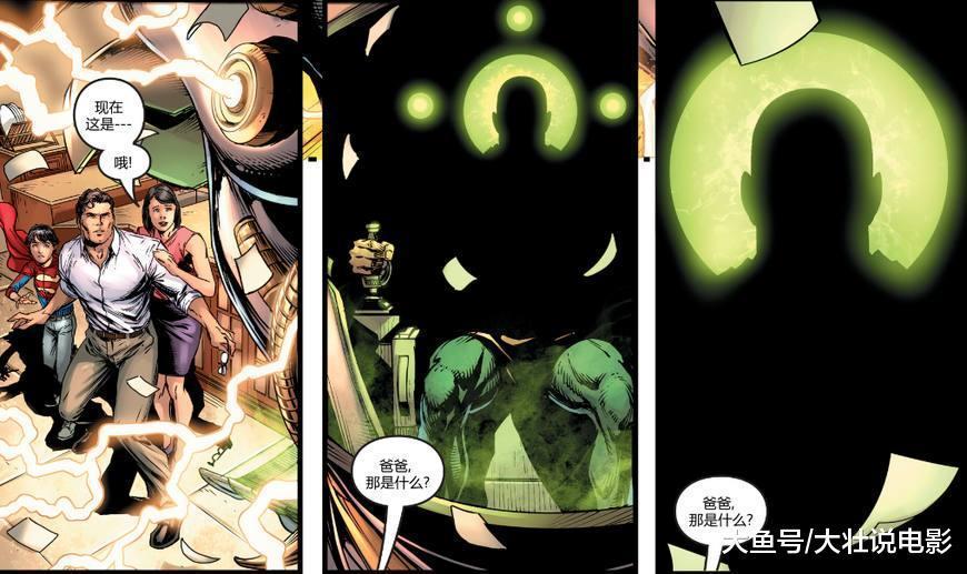 《钢铁之躯》神秘人拜访超人一家, 幕后黑手大战氪星之子!