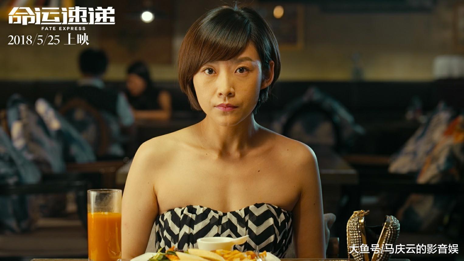 本周星战电影不给力, 姜文竟然推荐了一部聚焦女演员的获奖片
