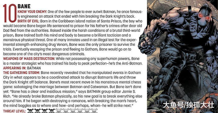 狂笑蝙蝠被评为DC宇宙中最可怕的反派, 黑化的蝙蝠侠这么恐怖吗?