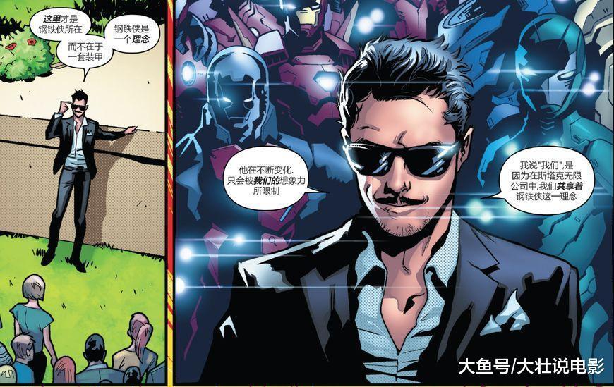 漫威最想山寨的超级英雄, 竟然是自己家的钢铁侠, 可惜失败了!