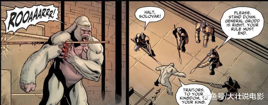 《不义联盟2》大猩猩城内乱, 杀手鳄收获了真正的爱情!