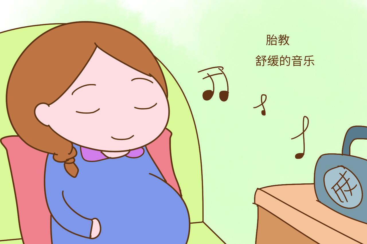 孕期准妈妈需要锻炼身体, 可以尝试这些安全的运动方式