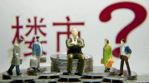 日本和香港楼市泡沫碎裂后! 房仆实的便过不下往了吗?