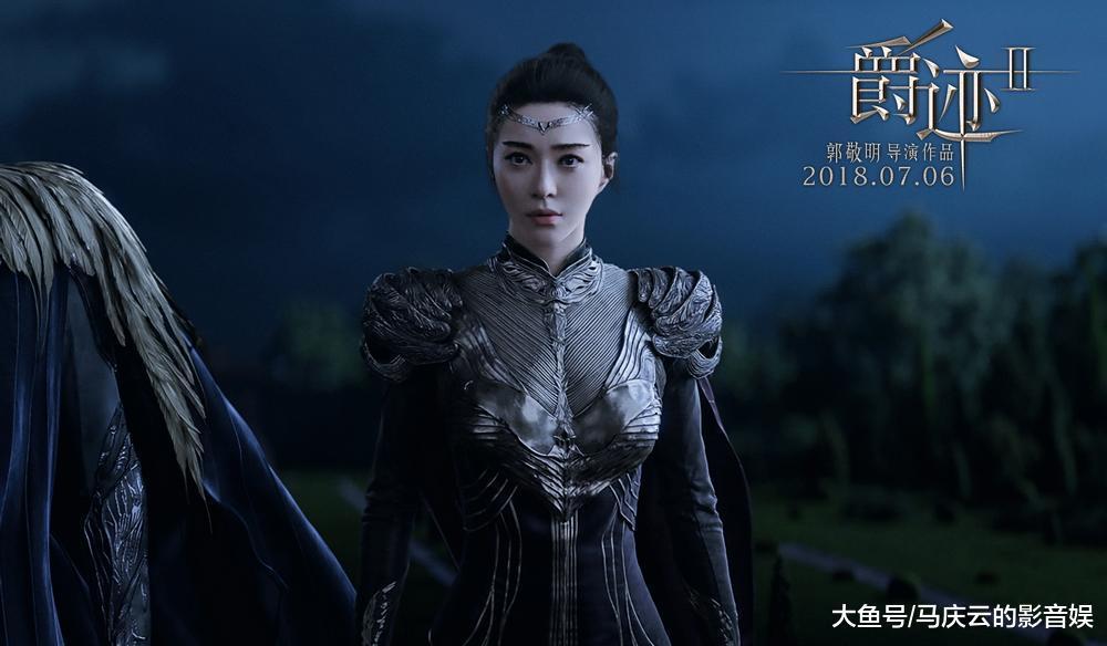 《爵迹2》预售不足八千元, 郭敬明宣布撤出档期原因何在