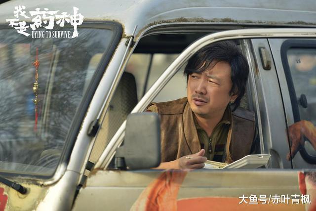 """不看不是中国人的豆瓣评分9.0佳作! """"山争哥哥""""徐峥剑指影帝, 中年大叔逆袭人生热血传奇!"""