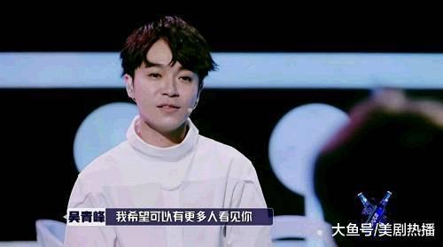 《明日之子》吴青峰团灭情绪失控落泪, 原来他是这么温柔细致的人