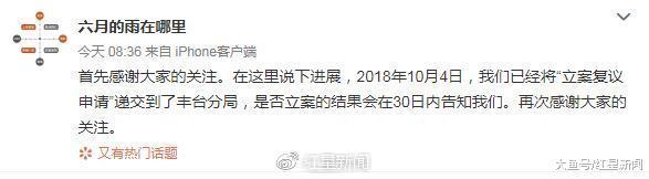 """北京丰台""""抢孩子事件""""事发商场: 会给阻止小孩被抱走的门店导购嘉奖"""